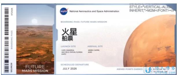 赚钱信息差:继动态老照片之后,火星船票又成了一热点  第3张