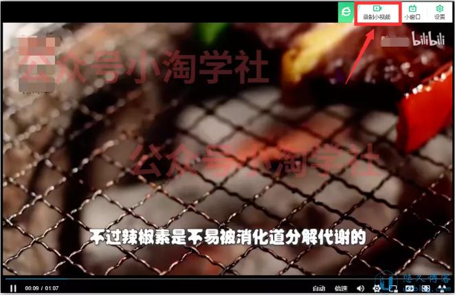 中视频项目实操效果汇报及操作教程  第3张