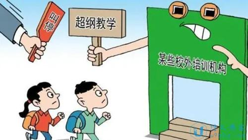 国家治理校外培训机构,有些家长却不愿意了?
